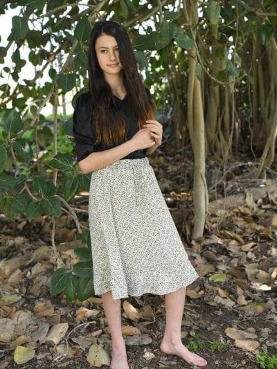חצאית עדי